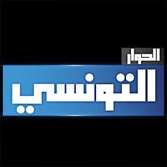 Elhiwar Ettounsi