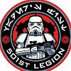 The 501st Legion