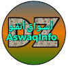 Aswaqinfo-DZ