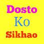 Dosto Ko Sikhao