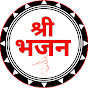 Shri Bhajan