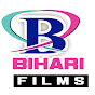 BIHARI FILMS बिहारी