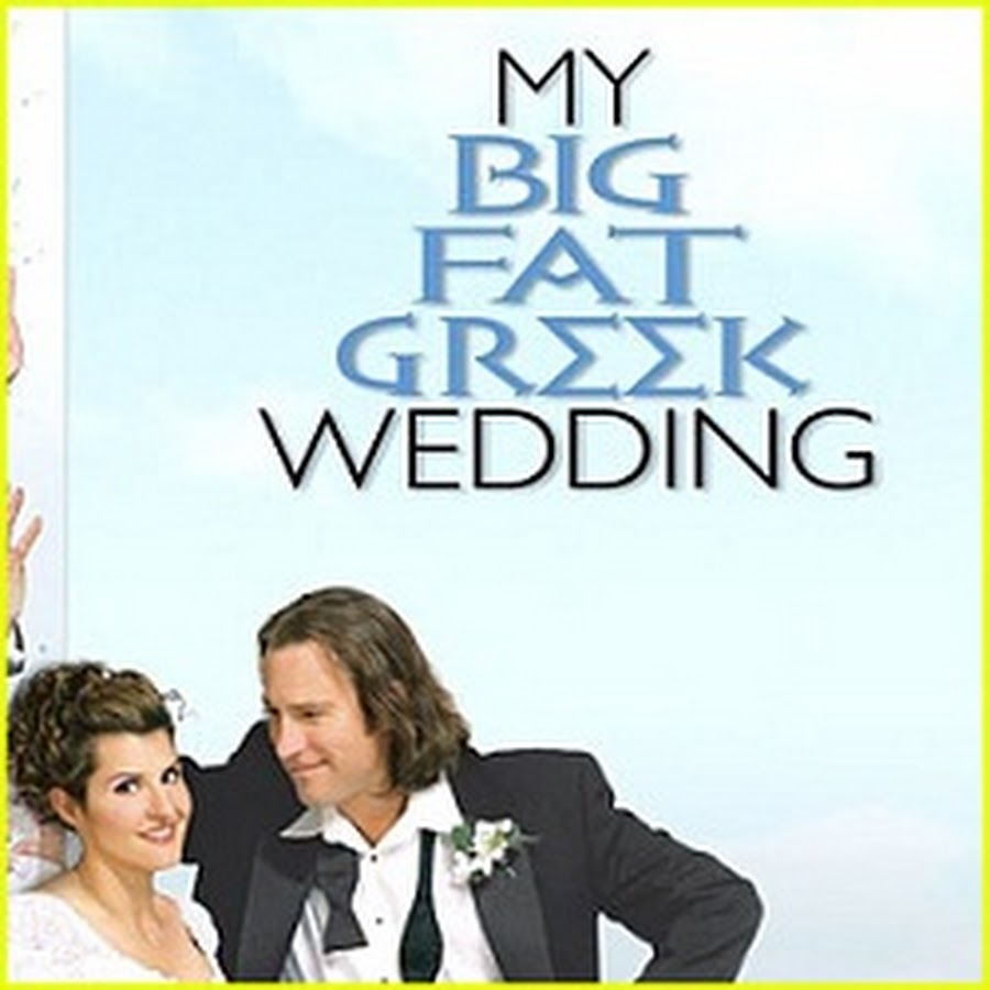 My Big Fat Geek Wedding: My Big Fat Greek Wedding FULL [MOVIE]