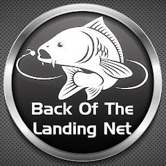 Back Of The Landing Net Carp Fishing