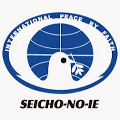 SEICHO-NO-IE DO BRASIL