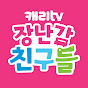 캐리TV CarrieTV