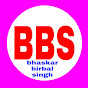 Bhaskar birbal singh