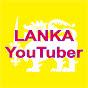 Lanka YouTuber