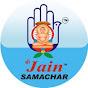 Jain Samachar