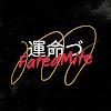 FatedMite/Music