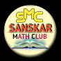 SANSKAR MATH CLUB