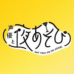 AbemaTV アニメch【公式】