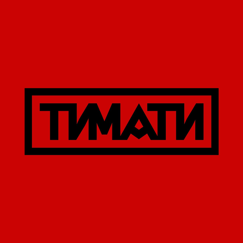 Timatiofficial YouTube channel image
