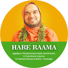 HareRaama Sri Sri
