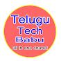 Telugu Tech Babu