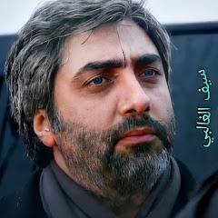سيف aliraqi