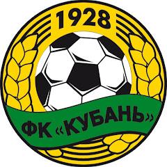 Кубань Футбольный клуб