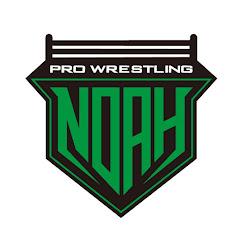 プロレスリング・ノア公式チャンネル