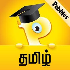 Pebbles Tamil