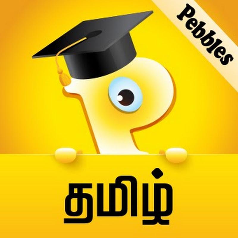 மழலையர் பாடம் | Preschool Tamil | ஒரு சொல் பல