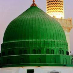 Islam The Name Of Peace