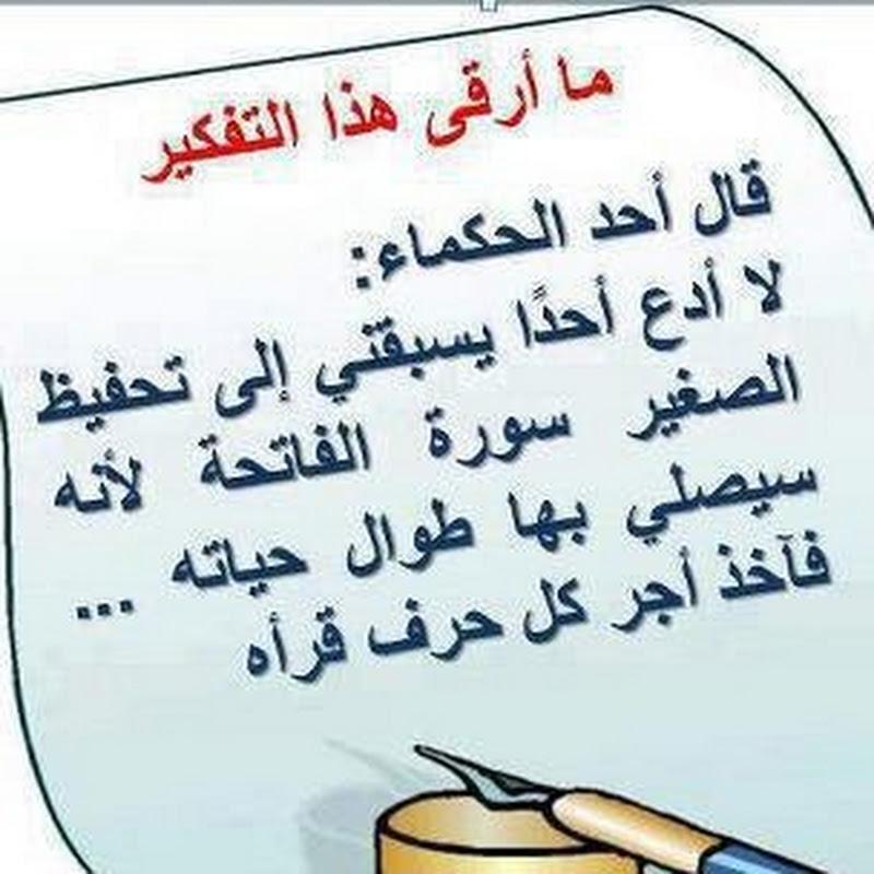 safwat abdelrahim