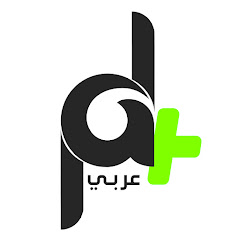 Palplus عربي