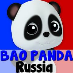 Baby Bao Panda Russia - мультики для детей