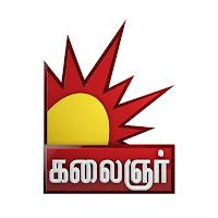 KalaignarTV Movies