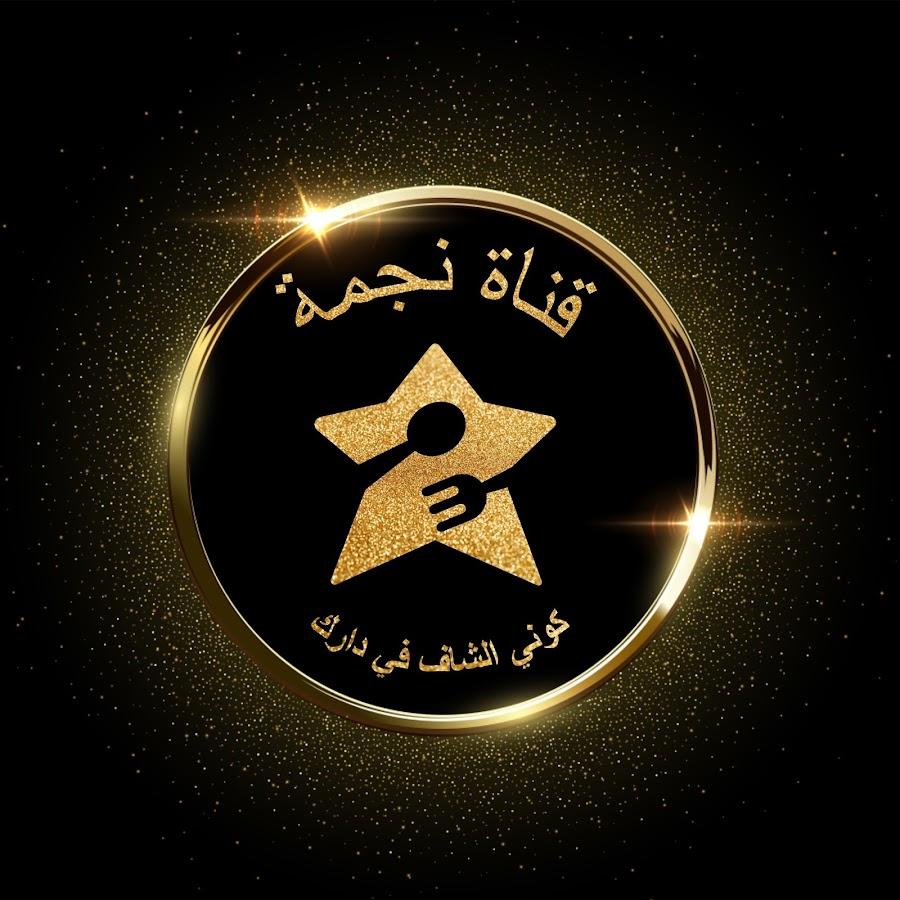 Oum Walid 2019 أم وليد