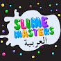Slime Masters العربية