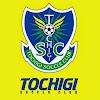 栃木SC公式チャンネル