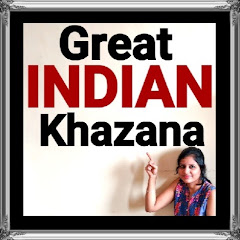 Great Indian Khazana