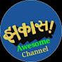 Jhakaas Awesome Channel