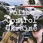 Police Control Ukraine