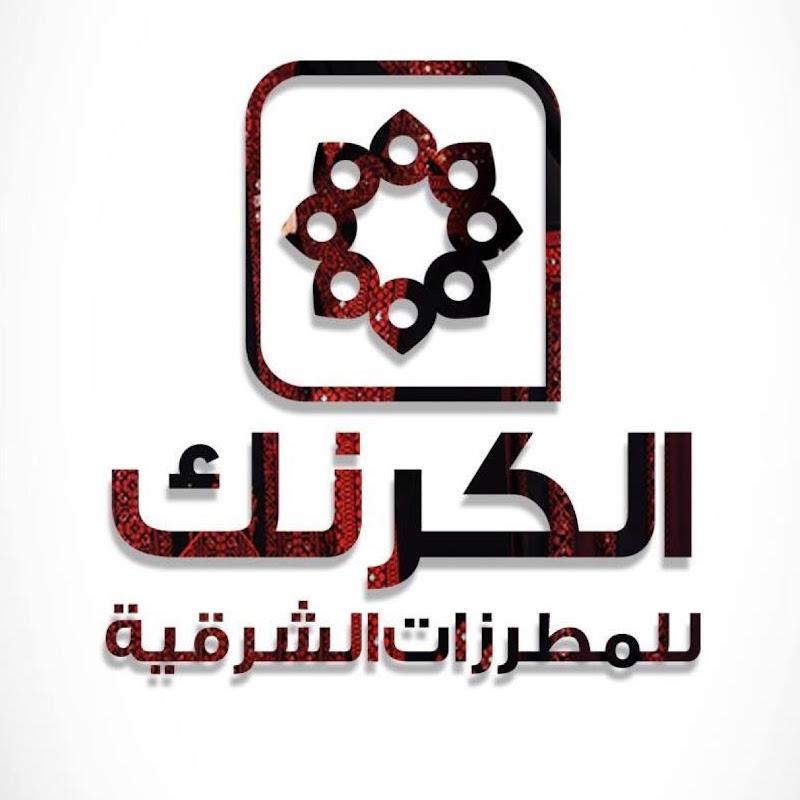9aada85ce الكرنك للمطرزات الشرقية واليدوية | FunnyCat.TV