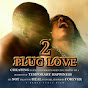 Plug Love Part 2