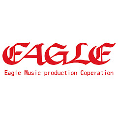 EagleMusic