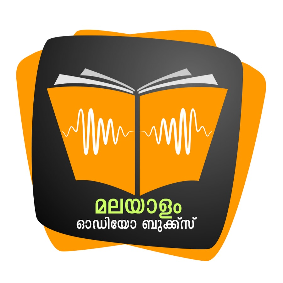 Malayalam audio books telegram channel. naked south america telegram channel.