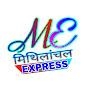 Mithilanchal Express