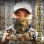 Corcoran AL