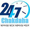 Chakdaha 24x7