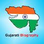 Gujarati Story