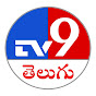 TV9 Telugu Live on realtimesubscriber.com