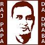 Raj Papa Da Dhaba