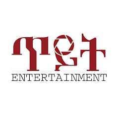 teyyet Entertainment