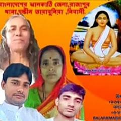 Shri Harir Das শ্রী হরির দাস UJJAL MANDAL