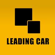 LEADING CAR