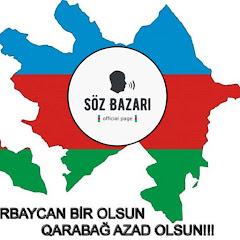Azerbaijan-Azerbaycan TV