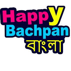 Happy Bachpan Punjabi